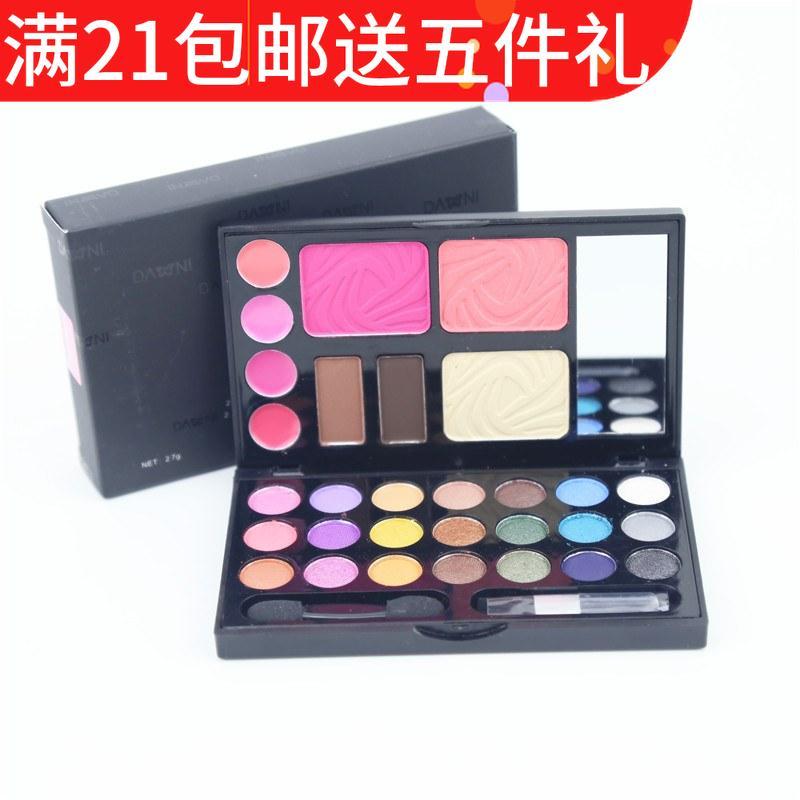 DANNI丹妮深蓝幻彩化妆盒(眼影+腮红+粉饼+口红+眉粉)彩妆盘套装