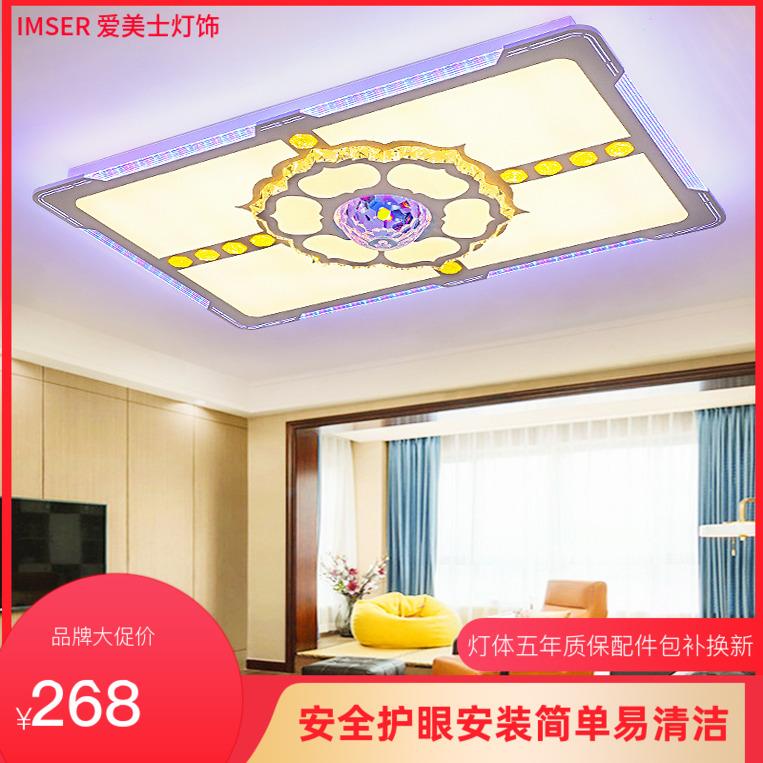 客廳燈具led現代簡約吸頂卧室燈套餐長方形節能2019音樂水晶燈飾