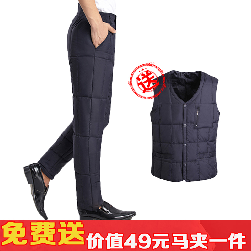 In winter, middle-aged and elderly down pants for men and women are thickened in large size. Wear high waist warm down cotton pants inside and outside. Mens inner liner