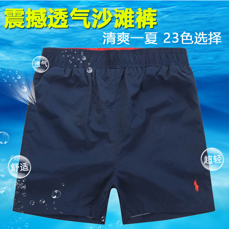 Paul mens shorts solid color Polo casual sports summer beach pants new quick drying loose size 3-pants