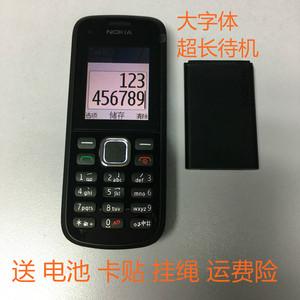 适用诺基亚C1-02手机直板按键超长待机大字体老人学生备