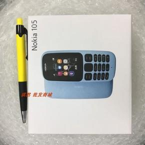 适用诺基亚新105 216 225 130 2303310106手机包装盒电池