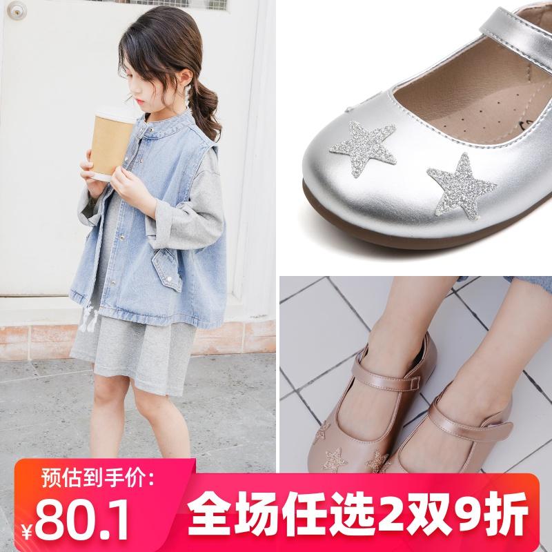 鞋子童鞋2020春秋新款软底演出鞋小女孩单鞋儿童公主鞋女童小皮鞋