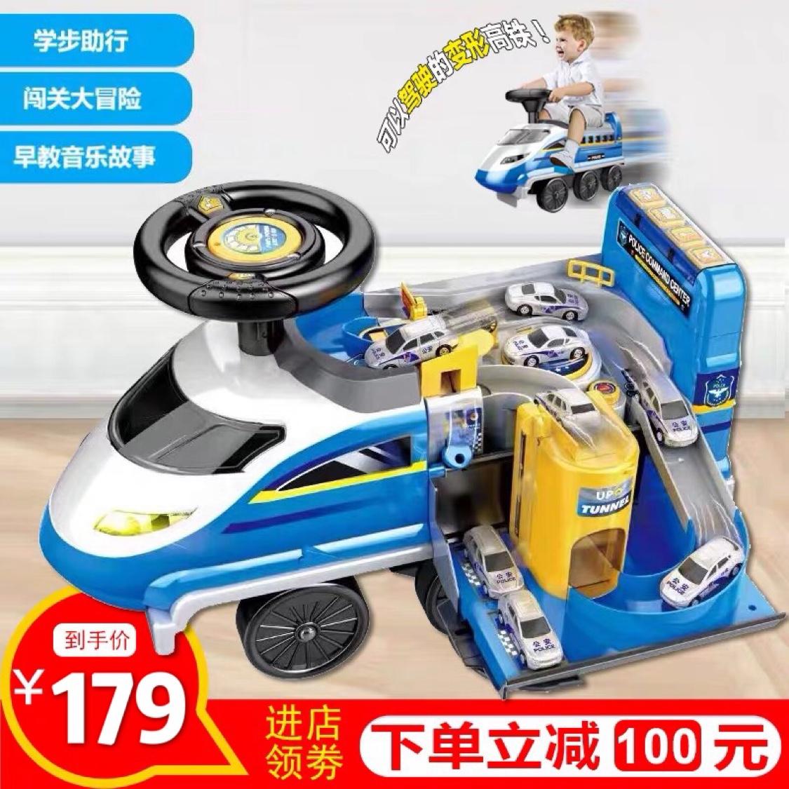 和谐号汽车闯关大冒险儿童大号收纳玩具可坐人小火车学步童车男孩