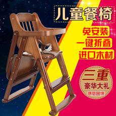 婴儿童餐椅实木多功能可调节便携折叠婴儿宝宝吃饭桌椅子酒店bb凳