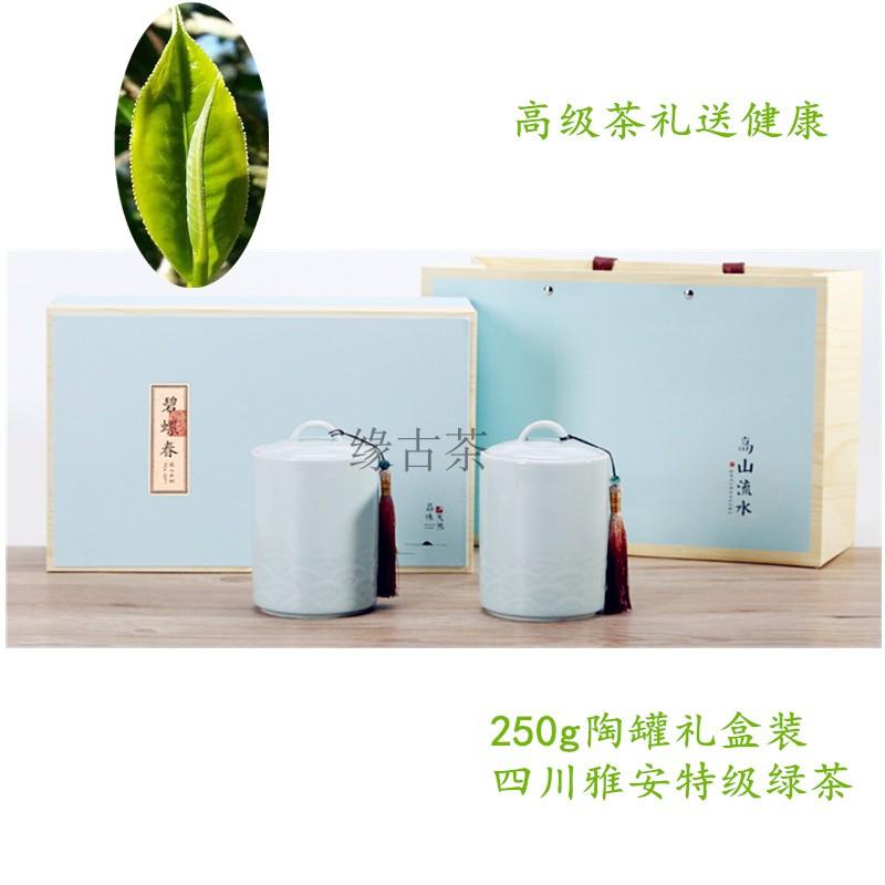 特級のピールオチュン2021新茶は明日の前に濃い香りの茶の贈り物の箱はヤアン緑茶を詰めて祝日を祝って四川茶をプレゼントします。