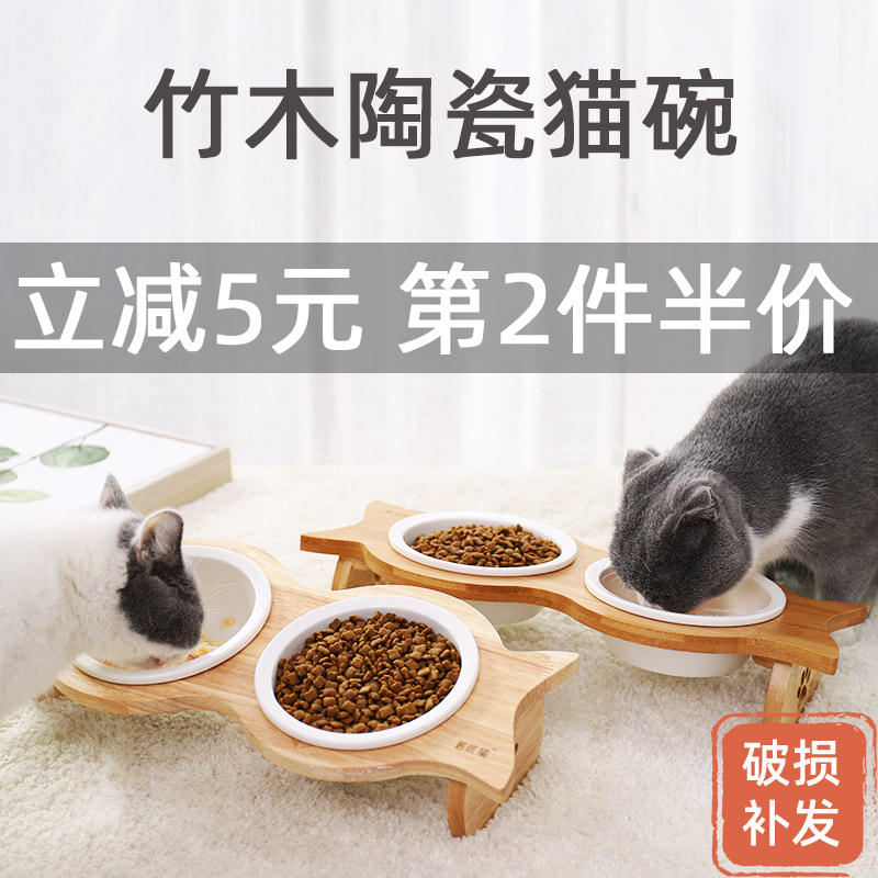 Cat bowl cat food bowl double bowl cat Bowl Ceramic cat food bowl to protect cervical spine and prevent overturning pet bowl cat products