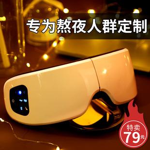 蒸汽热敷眼睛罩充电无线加热发热眼贴缓解眼疲劳揉按睡眠眼罩护眼