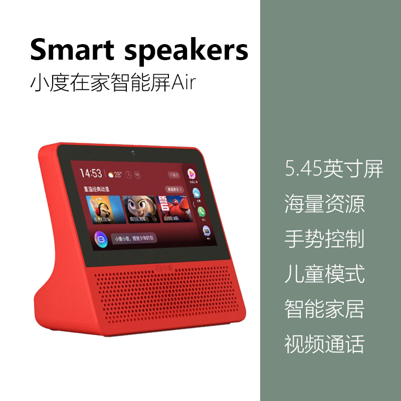Аудио и видео конференц-системы Артикул 614486325467