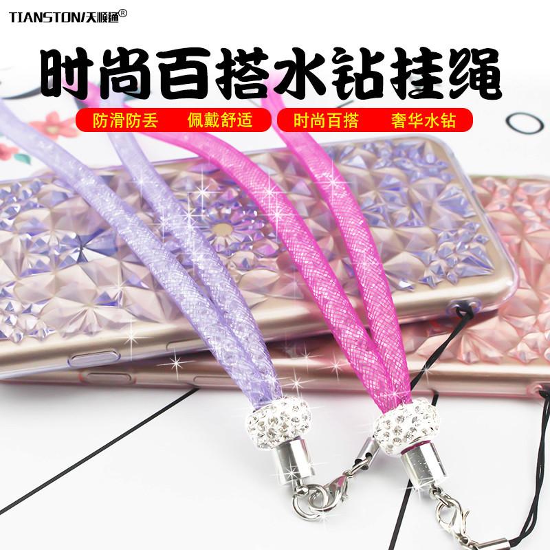 精美时尚水晶水钻手机壳通用相机吊坠胸牌钥匙扣装饰品挂绳批发