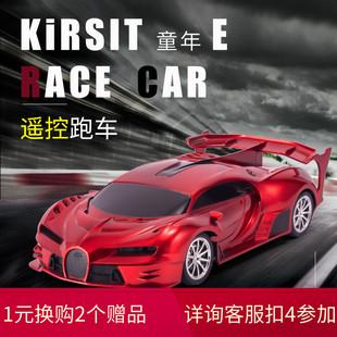 遙控汽車兒童玩具小汽車無線耐摔遙控車賽車高速漂移男孩玩具車模