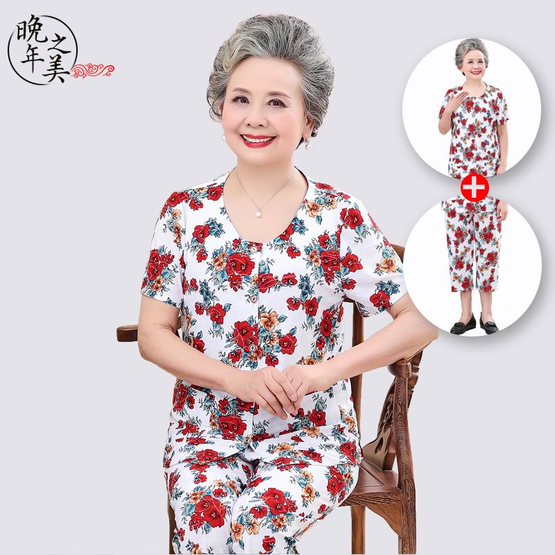老年人女装短袖上衣两件套60-70岁80奶奶装夏装套装妈妈装绵绸T恤限时秒杀