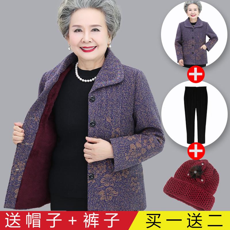 中老年人奶奶装秋装女70岁80妈妈装春秋外套太太长袖套装老人衣服
