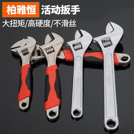 维修工具多功能12寸活口扳手10寸活络扳手活动扳手 8寸大开口扳手