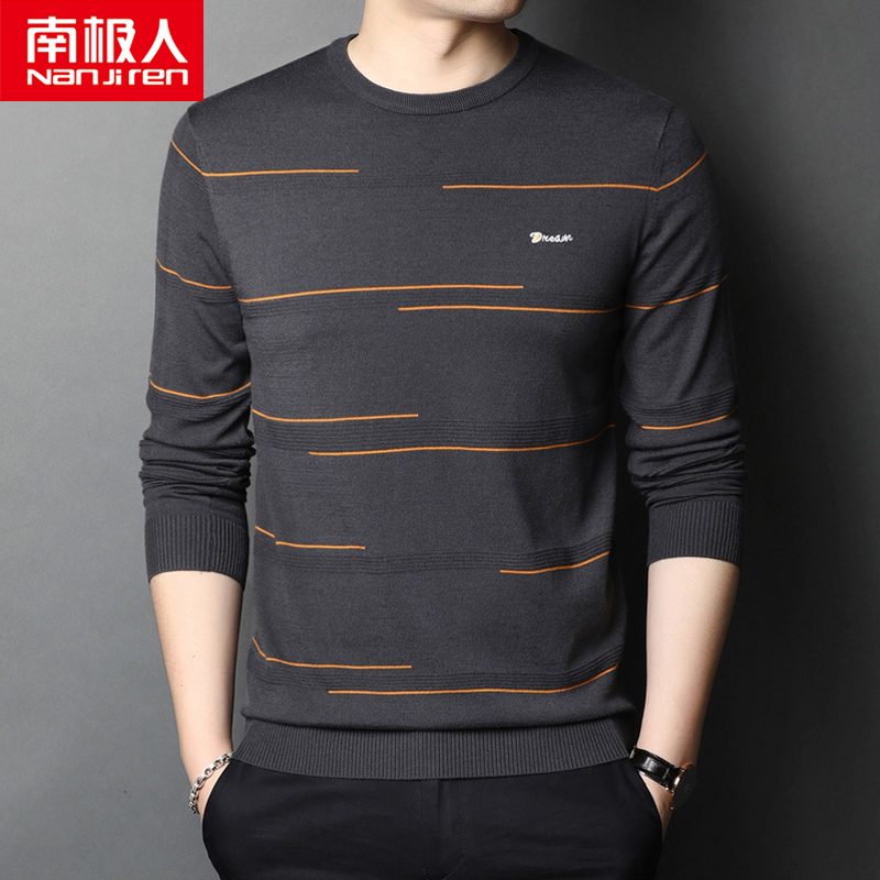 Antarctic spring new striped sweater set bottoming shirt T-shirt men's sweater loose round line tide