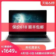 酷睿i7ifunk新款全金属窄边框15.6英寸游戏笔记本电脑i7处理器超极本轻薄便携学生办公手提电脑公用商务