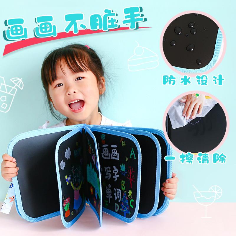 儿童便携画板涂鸦画画本神奇可擦洗水粉绘画幼儿园宝宝小黑板画册