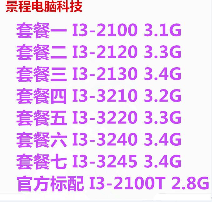 Процессоры / CPU Артикул 528261300028