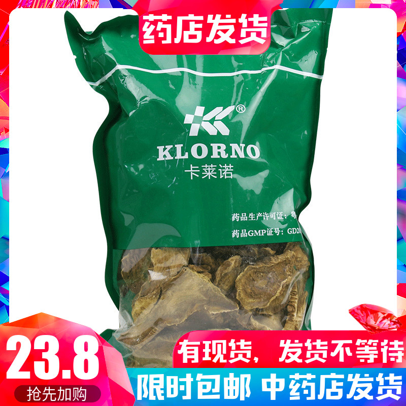 Lianfeng Carlino rhubarb 500g huanglianghuoshen non wild sulfur free dry Chinese herbal medicine pharmacy delivery package