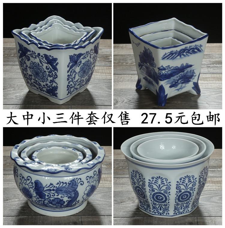 特价室内古典青花瓷花盆中国风花盆