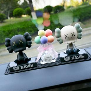創意潮流kaws搖頭公仔汽車擺件網紅個性車載車內裝飾品高檔大氣男
