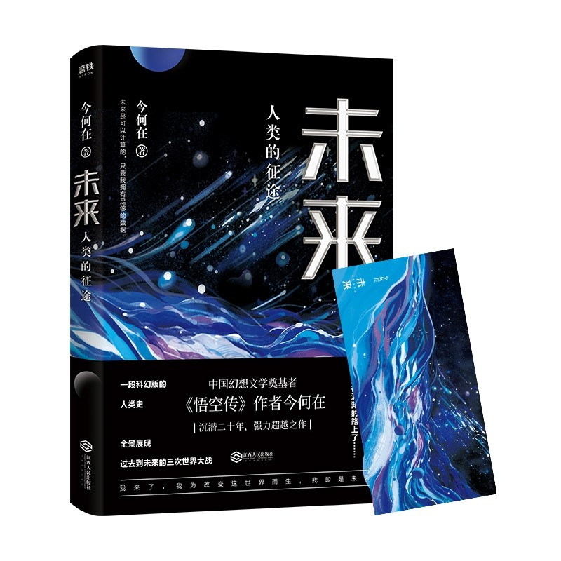 Внутриигровые ресурсы The journey time Edition Артикул 598061923050