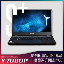 石咕咕恰饭店Lenovo联想拯救者Y7000PR7000笔记本电脑