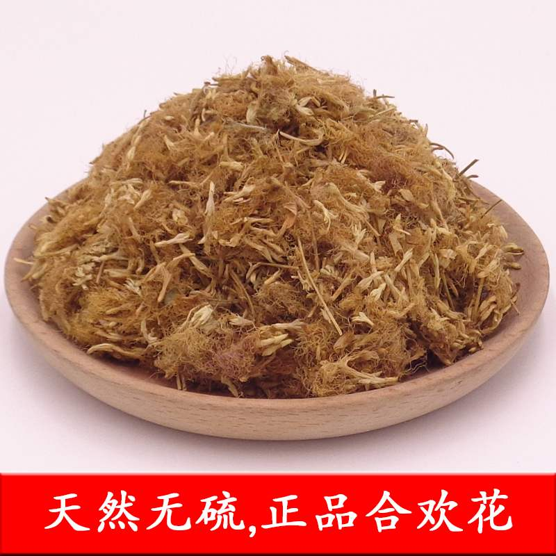 Fresh Albizzia julibrissin 500g package mail genuine Albizzia julibrissin dried flowers clean without impurities