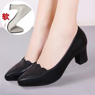 軟皮工作鞋女黑色粗跟職業上班舒適中跟皮鞋高跟鞋女鞋媽媽鞋單鞋