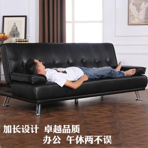 沙发床可折叠双办公室洽谈懒人沙发
