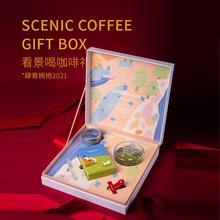 代数学家咖啡,高档创意咖啡礼盒