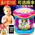 宝宝手拍鼓可充电儿童音乐旋转木马拍拍鼓婴儿玩具鼓6-12个月1岁0
