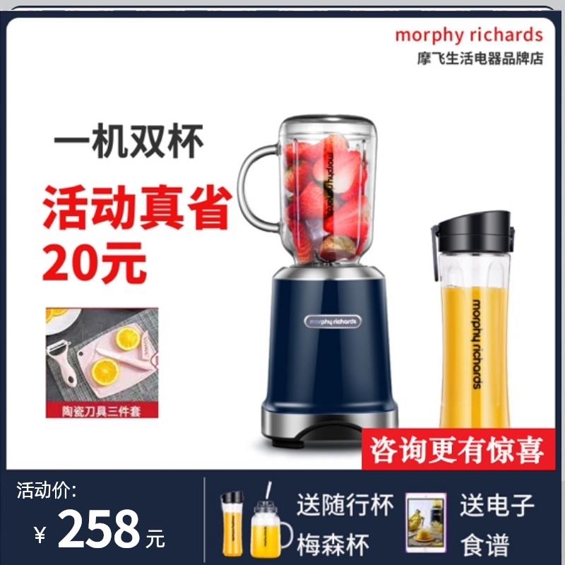摩飞榨汁机家用水果小型电动便携式魔飞多功能料理机榨汁杯果汁机淘宝优惠券
