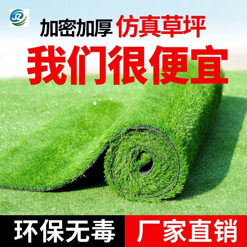 Simulated lawn carpet, outdoor artificial turf, artificial roof, green decoration, indoor plastic plant wall enclosure