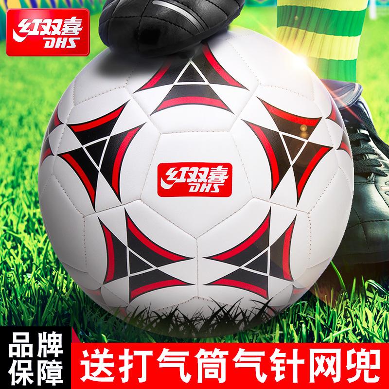 Товары для футбола Артикул 604632978182