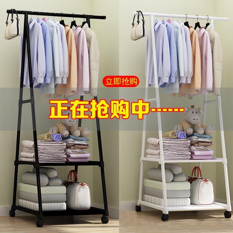 家用落地折叠简易卧室内小型晾衣架12-06新券