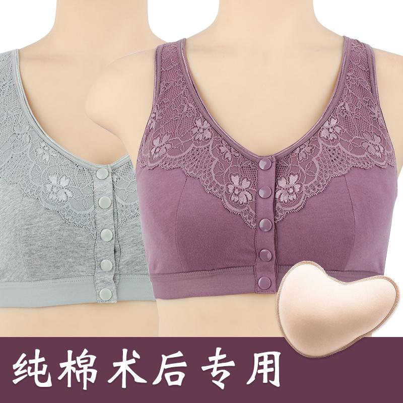 乳腺胸罩癌术后专用义乳文胸二合一夏季假乳房假胸切除女纯棉内衣