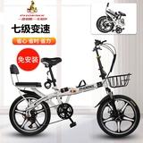 鳳凰折疊自行車16寸20寸女式超輕便攜男成年小型變速學生上班單車