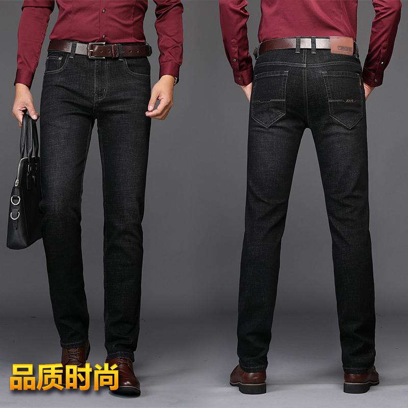 正品MUZHILEE牛仔裤男潮弹力黑色直筒宽松加绒修身商务休闲秋冬款