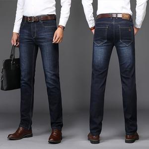 2020春季新款男士牛仔裤弹力直筒修身深蓝色商务休闲中青年长裤子
