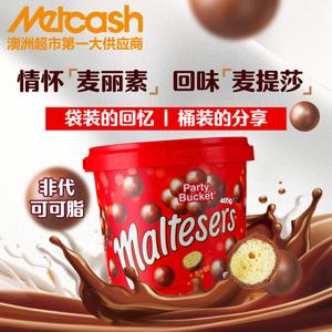 澳洲Maltesers麦提莎麦丽素夹心巧克力桶装零食465g非代可可脂