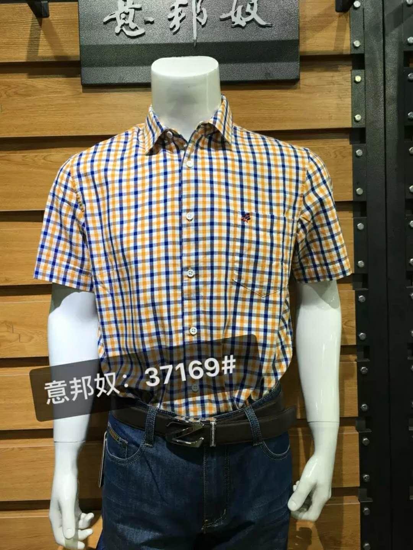 Italian Bono 2021 summer mens Short Sleeve Shirt cotton Lapel Half Sleeve Plaid casual shirt loose large fat