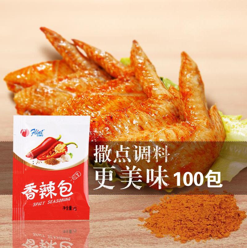 炸鸡香辣包 辣椒粉小包2g*100包 炸鸡块鸡翅撒料烧烤调味料包邮