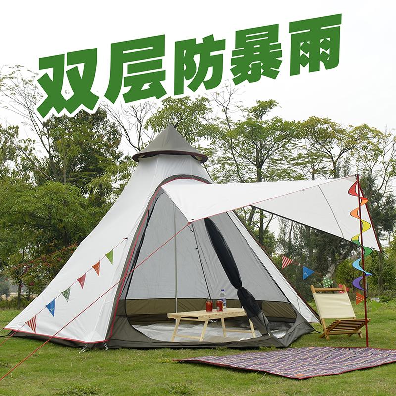 金字塔帐篷户外露营休闲旅游3-4人印第安双层防雨六角VIDALIDO