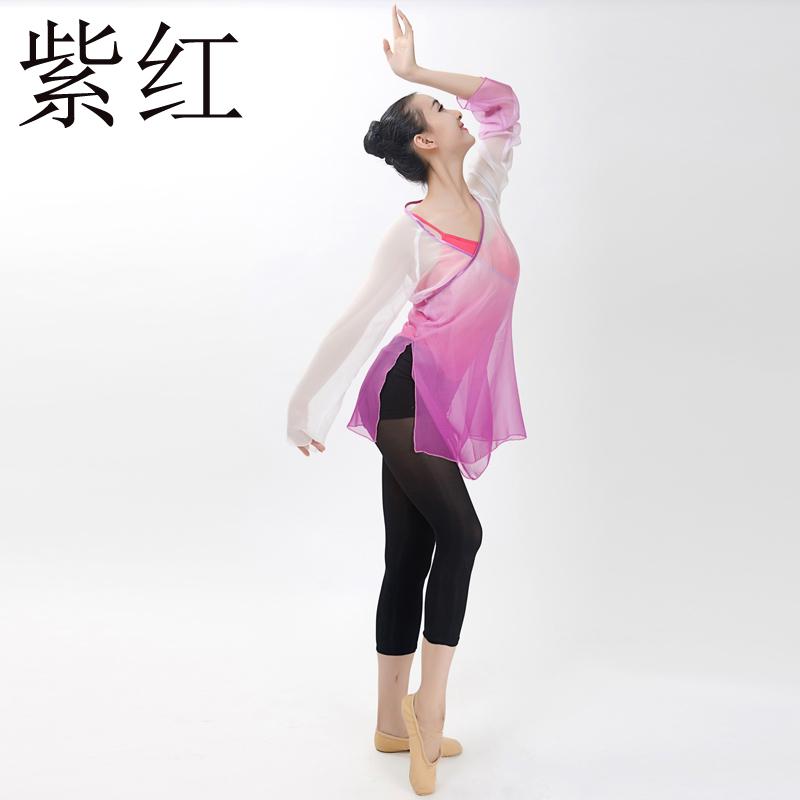 Колледж пирог специальное предложение классическая танец практика гонг одежда тело юньдаа практика гонг одежда китайский династия тан классическая танец пряжа одежда танец куртка женщины