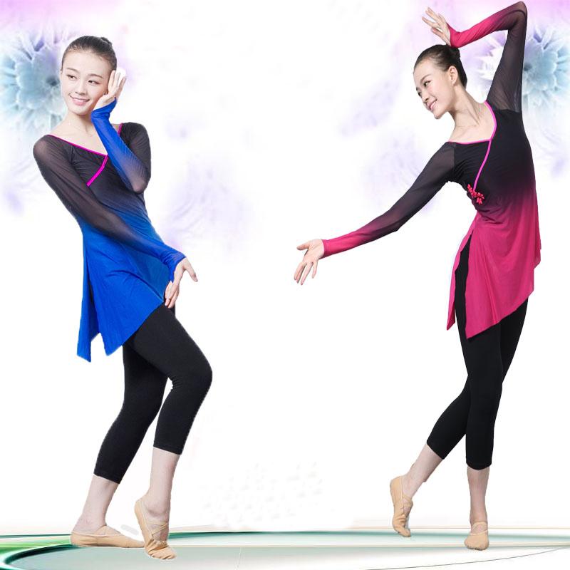Молоко танец пряжа одежда специальность классическая танец гимнастика форма тело танец практика гонг одежда балет женщина для взрослых куртка женщина