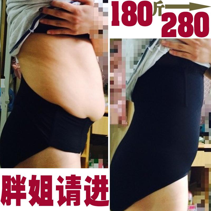夏季美体胖mm高腰收腹内裤女产后收腰提臀塑身裤加肥加大码200斤
