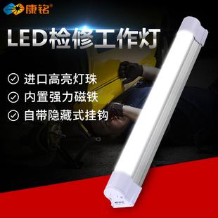 led汽修检修充电灯汽车机床维修灯