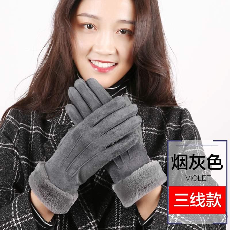 正品手套女冬加厚保暖学生春秋季薄骑车韩版麂皮可爱触摸屏棉手套