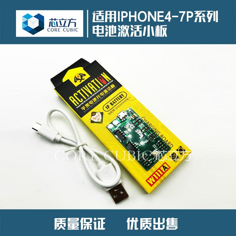アップル4 S/5/5 S/6プラス/7/7 pバッテリーを使用して、タブレット電池を充電します。